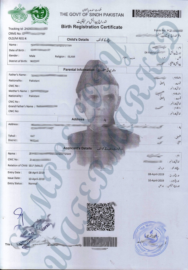 nadra birth certificate from union council for usa